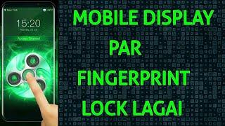 Fidge spinner fingerprint lock screen for prank screenshot 4