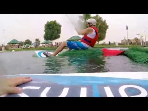 Wakeboarding | Al Forsan Sports Club | Abu Dhabi