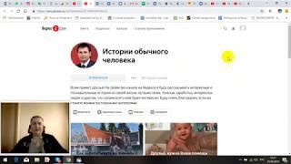 Яндекс Дзен Отчет за 6 неделю Сколько заработал за 10 дней