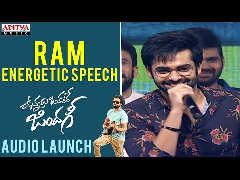 Ram Speech || Vunnadhi Okate Zindagi Audio...