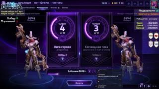Arachnidius - Лига выдающихся джентельменов Heroes of the Storm (19.07.2018)