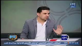 الحكم ناصر عباس يرد على تحليل عصام عبد الفتاح بصحة ركلة جزاء الاهلي امام الاسيوطي ورد الغندور