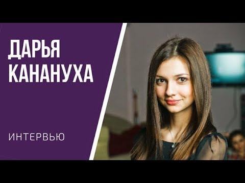 Победительница шоу Холостяк , 3 сезон, Дарья Канануха
