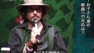Johnny Depp/ Alice in Wonderland Press Conference at Tokio.