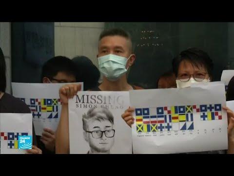 الصين تؤكد توقيف موظف في القنصلية البريطانية في هونغ كونغ  - نشر قبل 17 دقيقة