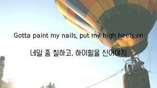 Sia - Cheap Thrills  (한글 자막/가사/번역/해석/가사해석)