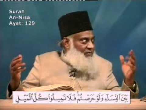 024 Of 108 - Quran Tafseer In Urdu - *FULL* - Dr. Israr Ahmed