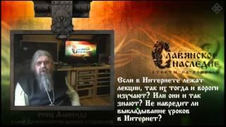 Коловрат - Видеоуроки в интернете