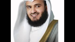 Download lagu Mishary Rashid Alafasy Antas Salam MP3