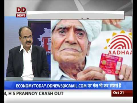 Economy Today: Discussion on Aadhar Card
