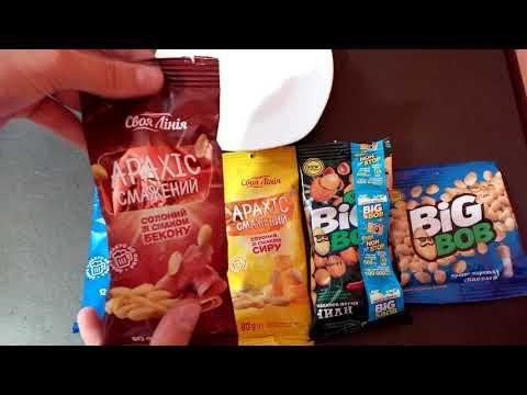 Тест арахиса, какой выбрать?