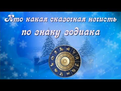 Гороскоп Телец на 2019 год, любовь и семья, карьера и финансы, здоровье, год рождения Тельца