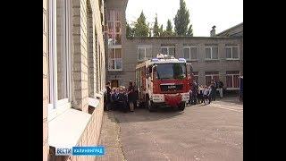 МЧС провели для учеников калининградской школы урок пожарной безопасности