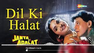 Dil Ki Halat Kiss Ko  Vibrat Mixx Dj Ritesh Rock
