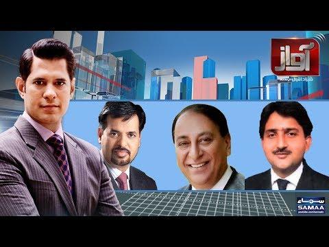 Awaz | SAMAA TV | 16 April 2018