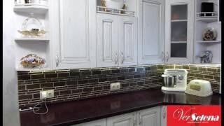 Верселена - кухня массив дуба(, 2016-06-11T09:33:13.000Z)