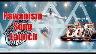 'Rey' Pawanism Song Launch lSai Dharam Tej ll R.Narayana Murthy l V.V.Vinayak l