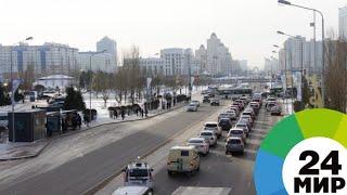 Ой, мороз! В Казахстане хозяйничает самая холодная зима за семь лет - МИР 24