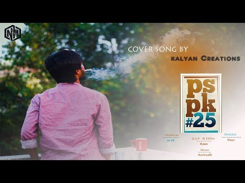 PSPK 25 song Baitikochi Chusthe Video song...