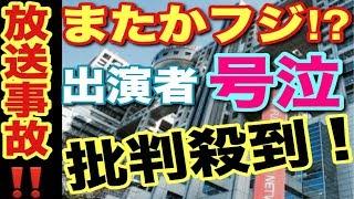 チャンネル登録よろしくお願いします。 http://ur0.link/H0BX 「直撃LIV...