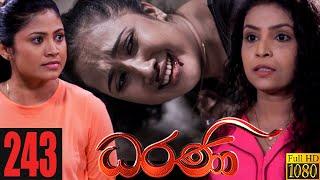 Dharani | Episode 243 23rd August 2021 Thumbnail
