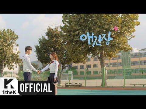[MV] IMFACT(임팩트) _ Fret(애간장) (My first love(애간장) OST Part.4)