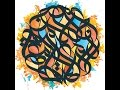 Brother Ali All The Beauty In This Whole Life 03 Special Effects Feat DeM AtlaS mp3