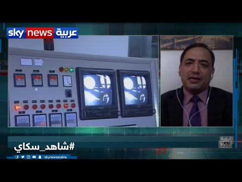 طهران تعترف بأن الحادث في منشأة نظنر سبّب أضراراً كبيرة  - نشر قبل 21 دقيقة