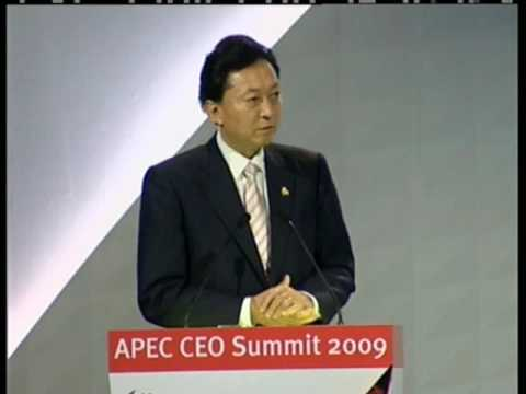 Summit Keynote Address: HE Prime Minister Yukio Hatoyama (Part 1)
