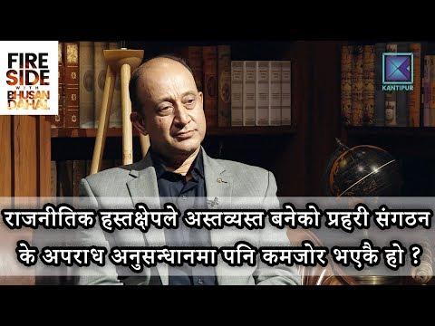 Navaraj Dhakal (Former AIG, Nepal Police) - Fireside | 17 September 2018