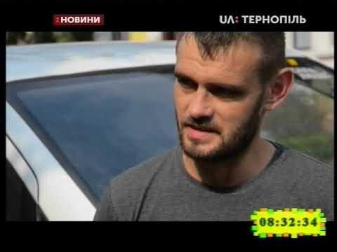 UA: Тернопіль: 16.08.2019. Новини. 8:30