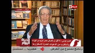 فيديو.. عمرو موسى ينتقد إهمال سحب عضوية أحمد مرتضى البرلمانية