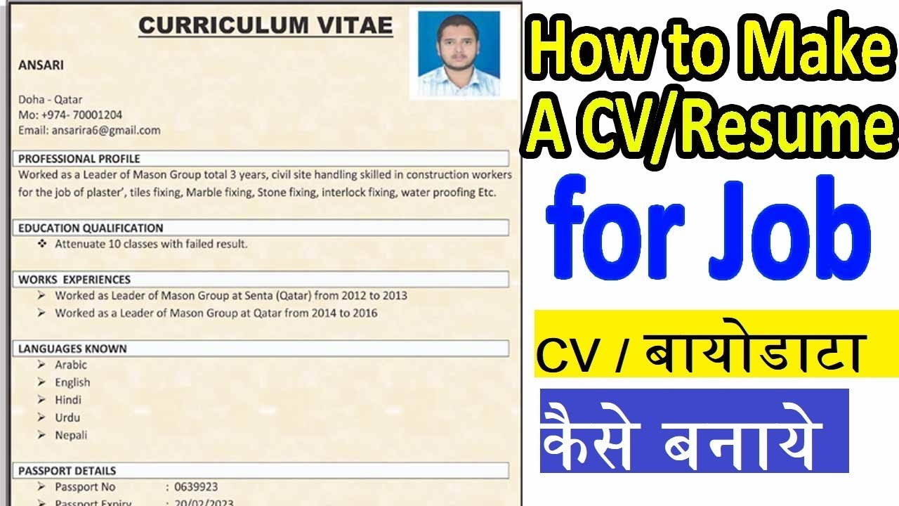 how to write a cv  resume for job