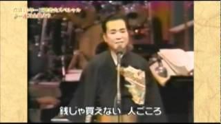 三波春夫 - 雪の渡り鳥
