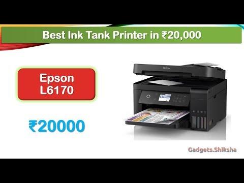 Best Multifunction Ink-Tank Printer for Business & Office (हिंदी में)    Epson L6170   Epson L6190