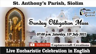 Sunday English Mass Live at 7pm on Saturday- 31st July 2021| St Anthony's Church Siolim