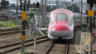 JR東日本 大曲駅 東京行き 秋田新幹線 E6系 こまち スイッチバック 2016 .8