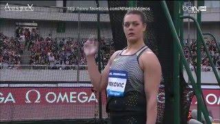 Sandra Perkovic 70.88m Shangai 2016 WL