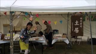 オトーサン FM802FunkyMarket 土井印に出店