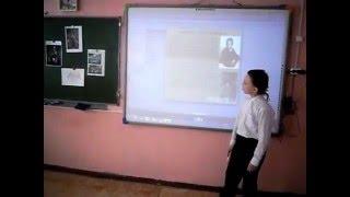 фрагмент урока Окружающий мир, 4 класс, защита проектов