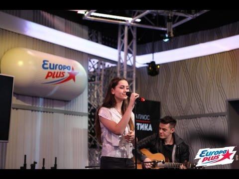Jasmine Thompson – Thinking Out Loud (cover Ed Sheeran) @Европа Плюс Акустика