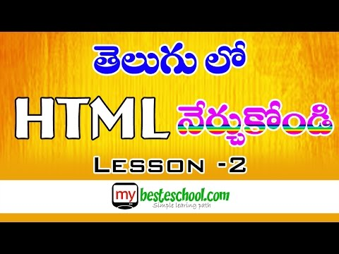 HTML In Telugu Part 2 | Creating A Simple Web Page
