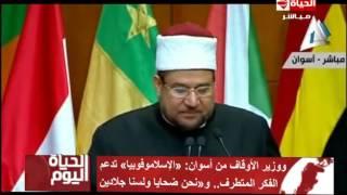 بالفيديو.. وزير الكهرباء: