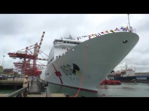 CHINESE NAVY HOSPITAL SHIP