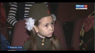 В Йошкар-Оле прошел фестиваль-конкурс патриотической песни «Звезда России» - Вести Марий Эл
