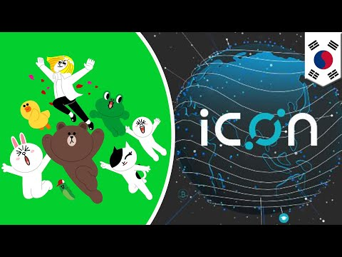 Blockchain: LINE partnering with ICON to form 'Unchain' - TomoNews