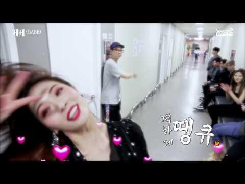 HyunA (Hyun) 'Bebe (BABE)' last performance behind