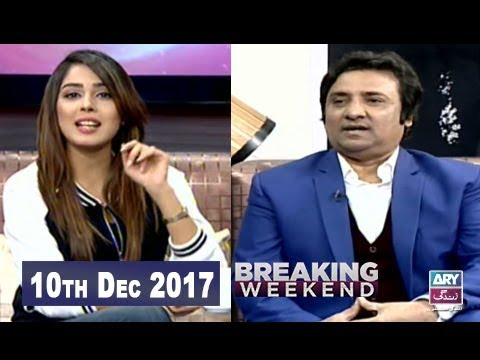 Breaking Weekend  - 10th December 2017 - Ary Zindagi