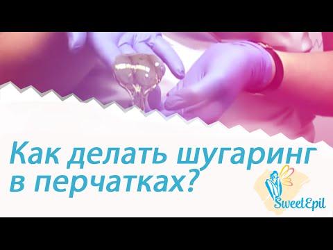 Порно видео в перчатках с молодыми сучками