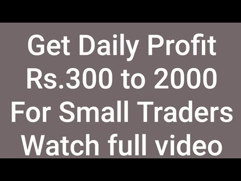 Gold Petal Trading | Make Daily 300 to 2000 | Specially For Small Traders | Watch Full Video